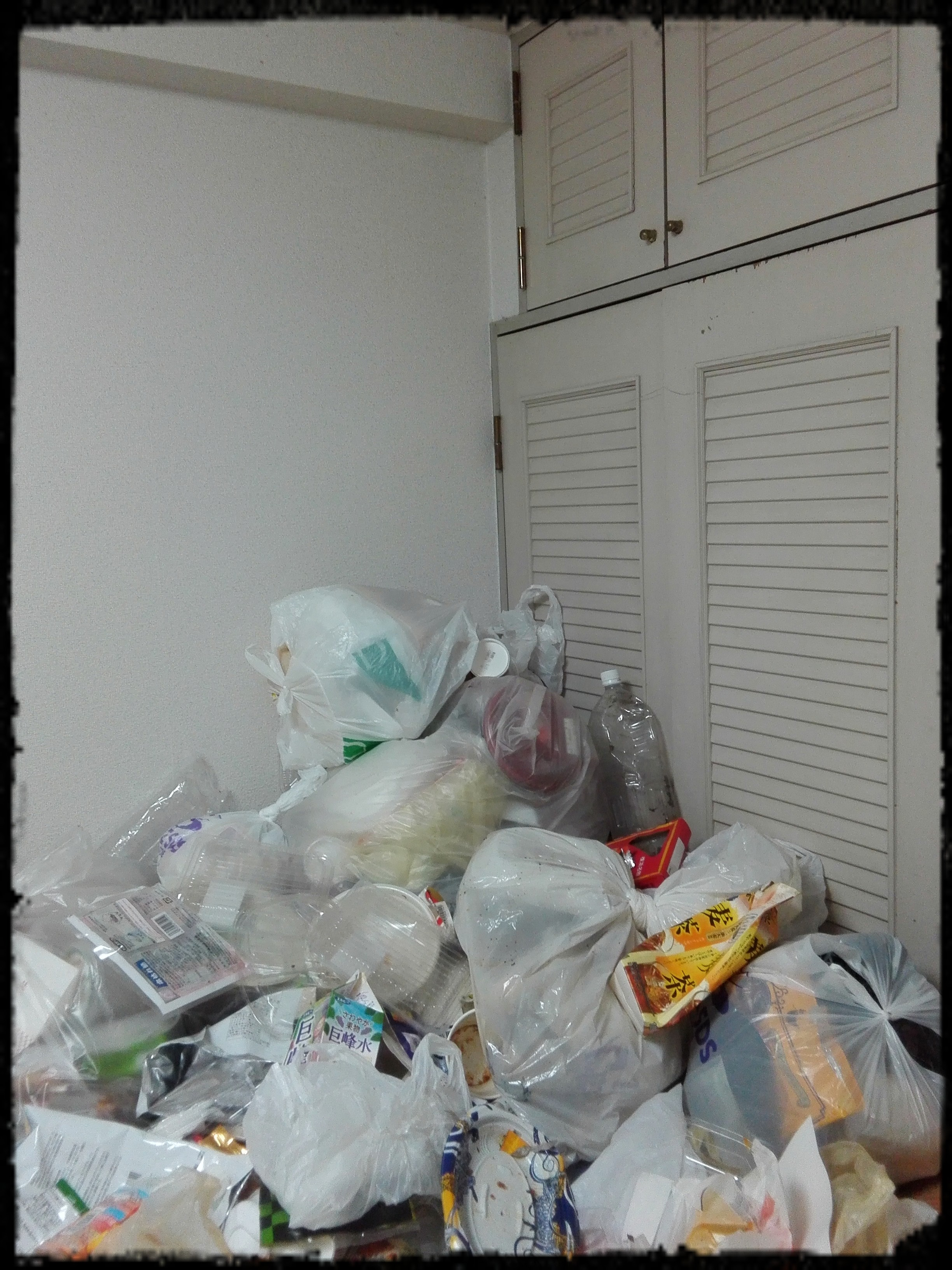 横浜市南区 1K ゴミ屋敷