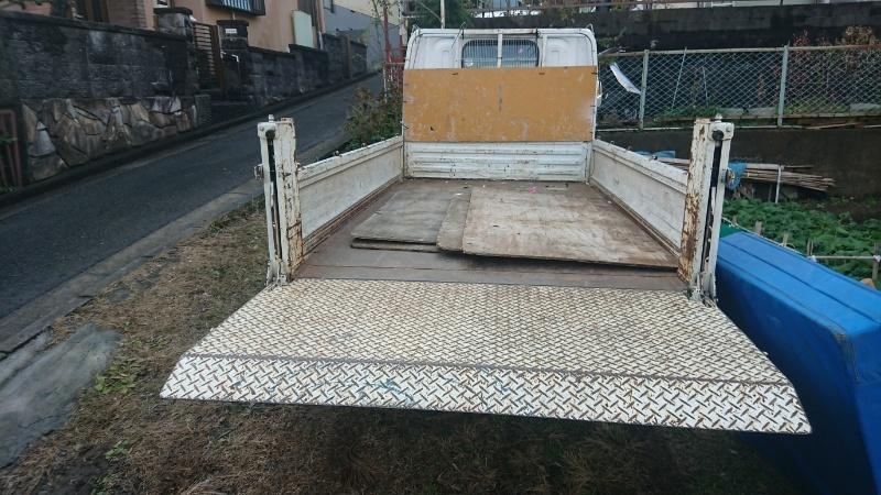 東京都 葛飾区 不用品回収
