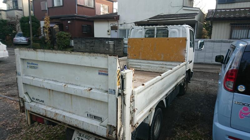 横浜市 緑区 不用品回収 産業廃棄物回収