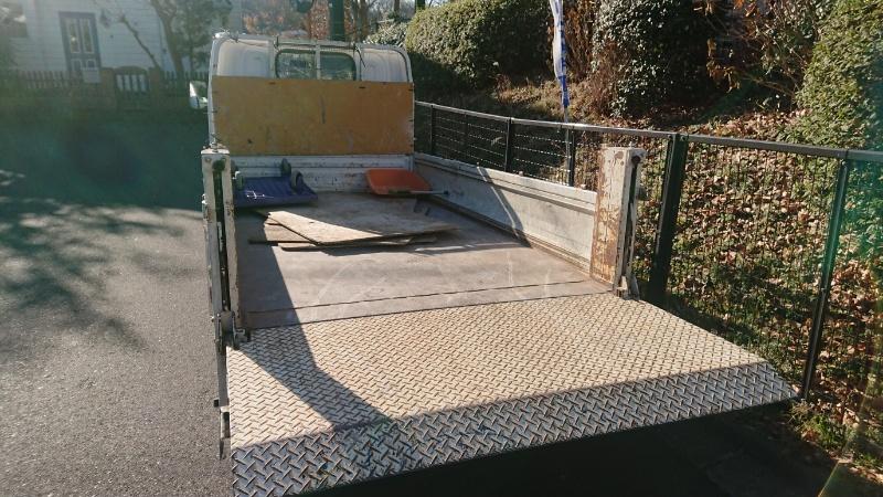 横浜市青葉区 不用品回収 産業廃棄物回収