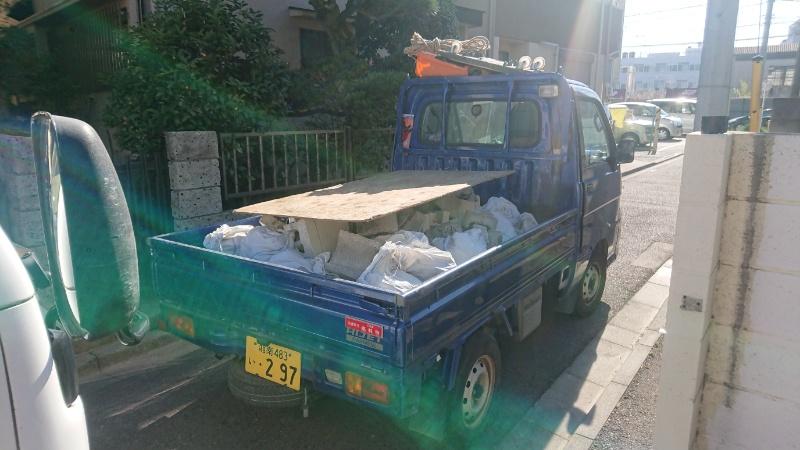 横浜市 緑区 産廃回収